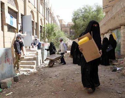 المنظمات الدولية تعلن ايقافها نهائيا الحصص الغذائية الشهرية ل80الف اسرة نازحة من ابريل والحكومة اليمنية تقصر في التزامتها نحو حل اشالكيات النزوح