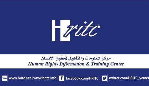 69 انتهاكا رصدها مركز المعلومات  بتعز طالت مدنيين خلال يونيو المنصرم