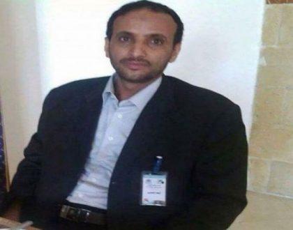 اليونسكو تدين مقتل الصحفي الحمزي على يد الحوثيين في البيضاء